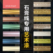 La ligne de plâtre de peinture de peinture de peinture métallique de Lart de la paroi de fond de la paroi de télévision de couleur de la colonne romaine
