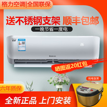 Gree variable frequency air conditioning 1.5 small 1 p-walled household products Yue first-class energy-saving energy-saving cold and warm wall hanging air-conditioning