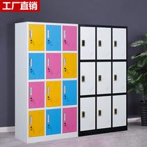 Color staff locker Locker Gym storage cabinet Bathroom change wardrobe Sub-tin cabinet with induction lock locker