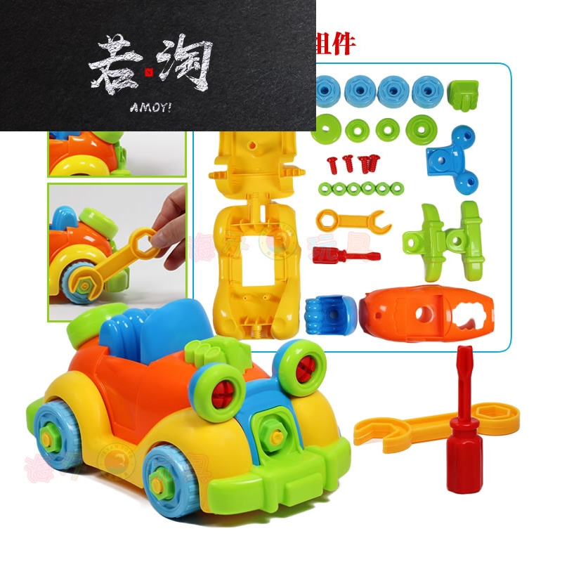 Children's Disassembly Toy Boys Intelligence Disassembly Screw Knife Assembly Toy Car Baby Children Creative Net Red