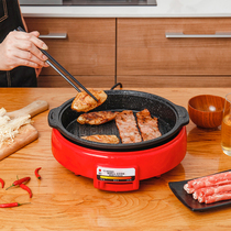 South Korean turtle pot wheat rice stone electric hot pot home multi-functional net red meat barbecue all-in-one pot