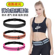High elastic running sports thin stealth phone multi-function waist bag fitness equipment waterproof men and women outdoor belt