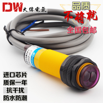 Infrared inductive photoelectective switch E3F-DS30C4 is close to diffuse sensor NPN often open three-wire C1