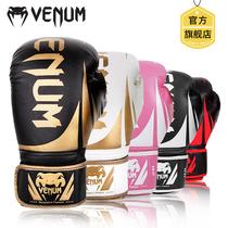 VENUM venom boxing gloves loose boxing sets men and women training sandbag Muay Thai 抟 hit adult boxing sets