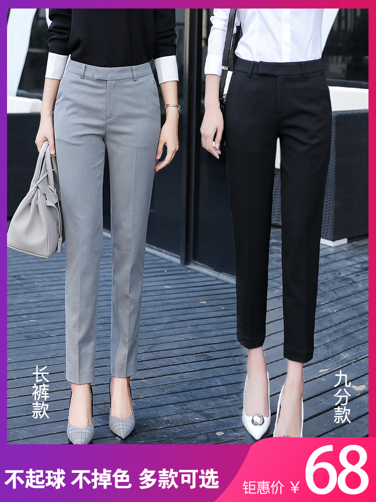 Professional nine-point pants autumn and winter thick suit pants women are wearing straight work pants high waist trim small feet thin pants