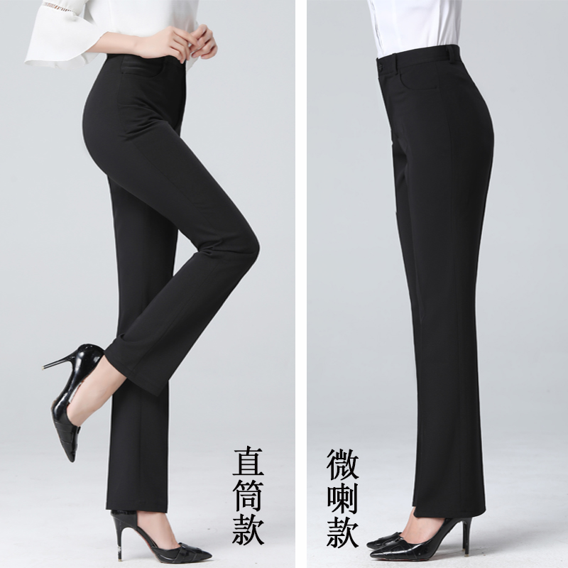 Suit pants women spring and summer feeling to work black professional pants straight waist-high dress black thin work casual pants
