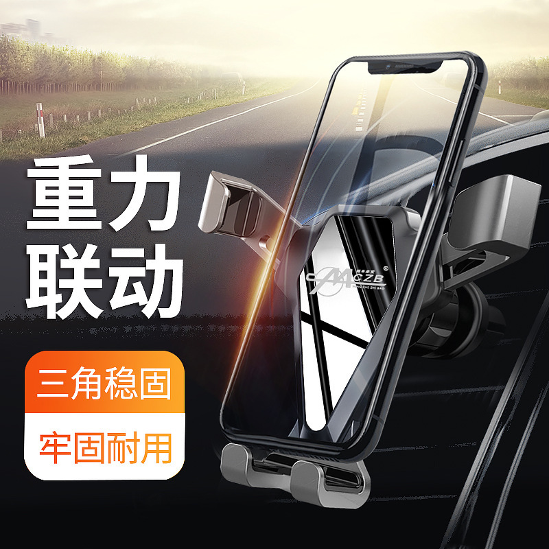 Car mobile phone holder car suction cup-type universal general vehicle car car snap-type navigation driver support