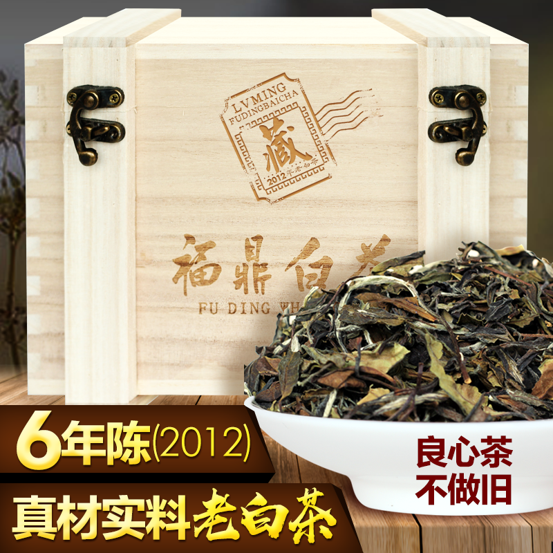 Fuding white tea 2012 old white tea Vintage tribute eyebrow eyebrow authentic Fuding old white tea real material boiled out