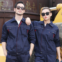 Overalls suits men and women long-sleeved spring Auto Repair Factory workshop construction site coat wear protective clothing custom