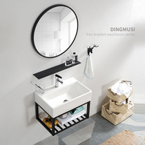 Nordic washbasin cabinet combination hanging wall washbasin small household-type dressing room impotence toilet wash basin home