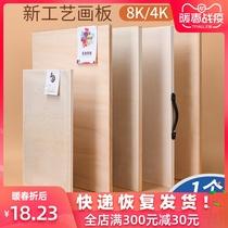 左绘4开A3画板素描写生A1绘画板4K椴木木制画架板美术绘画绘图板画板美术生专用8开全开画板整开半开2开画板