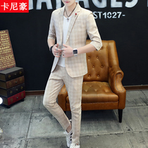 Thin casual Korean youth slim fit trend suits