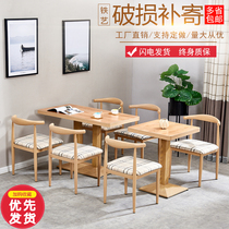 Dining Chair Home corner chair stool backrest table chair modern minimalist restaurant Red backrest Nordic imitation wood chair