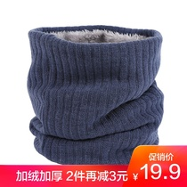 Autumn and winter pullover knitting neck male lady warm hundred wool scarf windproof velvet thickening neck cover