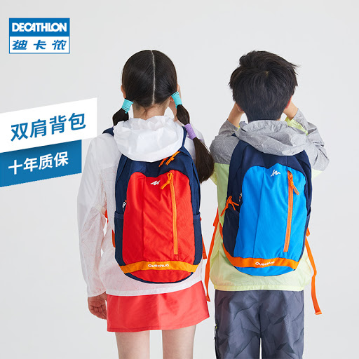 Di Cannons official flagship store official website childrens sports backpack lightweight mountain bag shoulder bag student bag KIDD