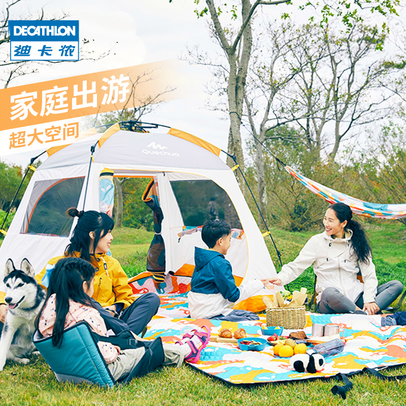 Di Cannon Tent Outdoor Portable Camping Plus Thick Sun Protection Fully Automatic Bounce Open Park Camping Picnic OD