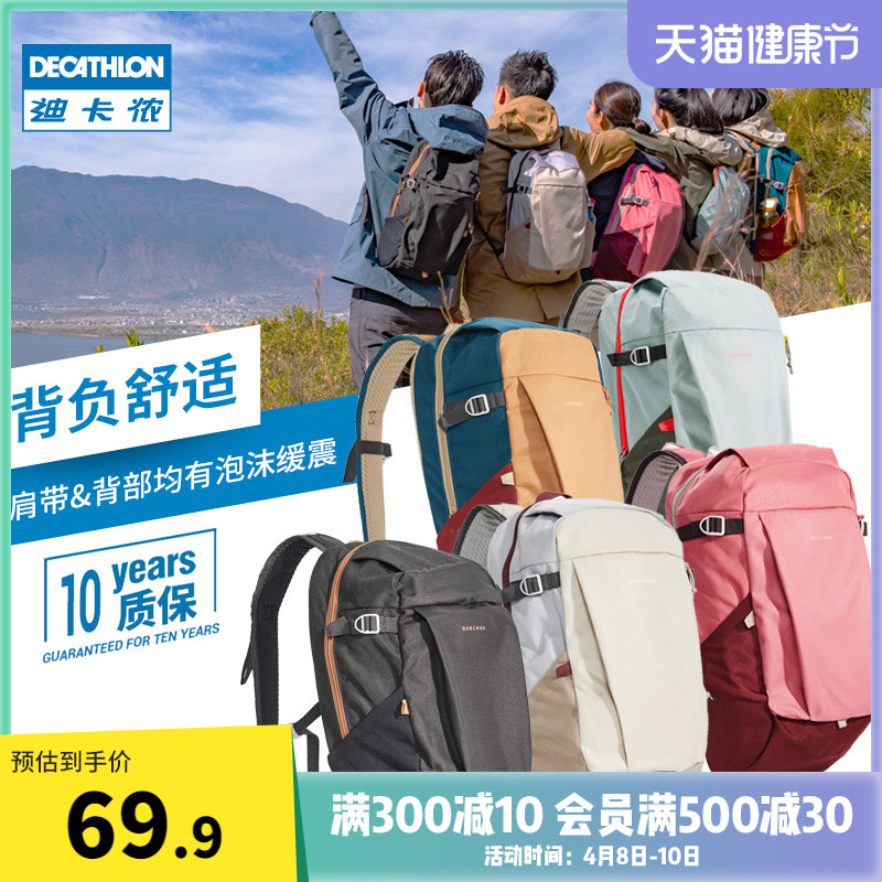 Di Cannon shoulder bag mens backpack bag outdoor bag sports mountaineering bag female leisure travel students lightweight ODAB