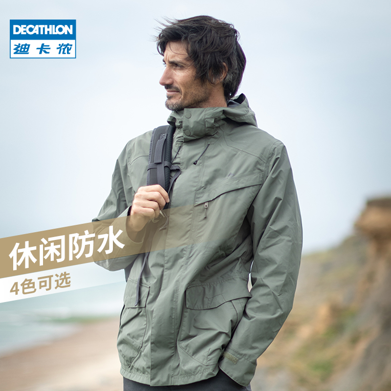 Di Cannon single-layer outdoor clothing mens sports thin windshield waterproof wind jacket climbing suit long ODT2