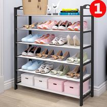 Simple étagère à chaussures léconomie dortoir armoire à chaussures maison étroite porte porte multi-couche antipoussière Armoire De Rangement intérieur beau
