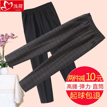 Middle-aged and elderly womens pants Spring and Autumn Winter plus velvet thick loose granny dress middle-aged mother long pants outside mother-in-law