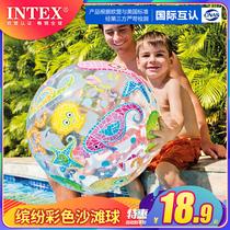INTEX Inflatable ball Beach Ball Play Water Beach Ball Childrens Volleyball Childrens outdoor toy Transparent swimming water ball