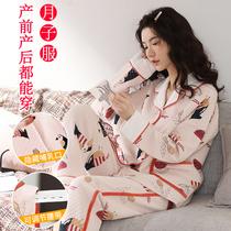 萌叮熊月子服秋冬三层加厚空气棉孕妇睡衣春秋夹层产后哺乳喂奶衣