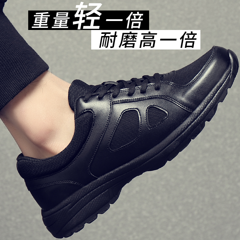 New ultra-light black training shoes mens sports fire fitness training shoes rubber shoes mens labor protection shoes liberation shoes running shoes