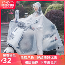 Raincoat thickening both sides of the long cover foot single super large motorcycle electric car poncho widened