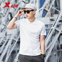 Special Step short sleeve T shirt male lapel polo Shirt Urban Casual simple 2018 summer new light fashion Z