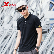 Special Step men polo shirt Summer lapel short Sleeve T-shirt 2018 Summer New fashion pure color trend simple Top Z