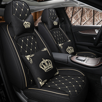Car seat cushion four seasons universal 2021 leather seat cover net red linen car seat cushion winter full surrounded seat cushion