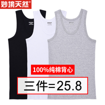 Mens tank top cotton sports Tide brand White straddle slim large size sleeveless T-shirt youth summer fitness