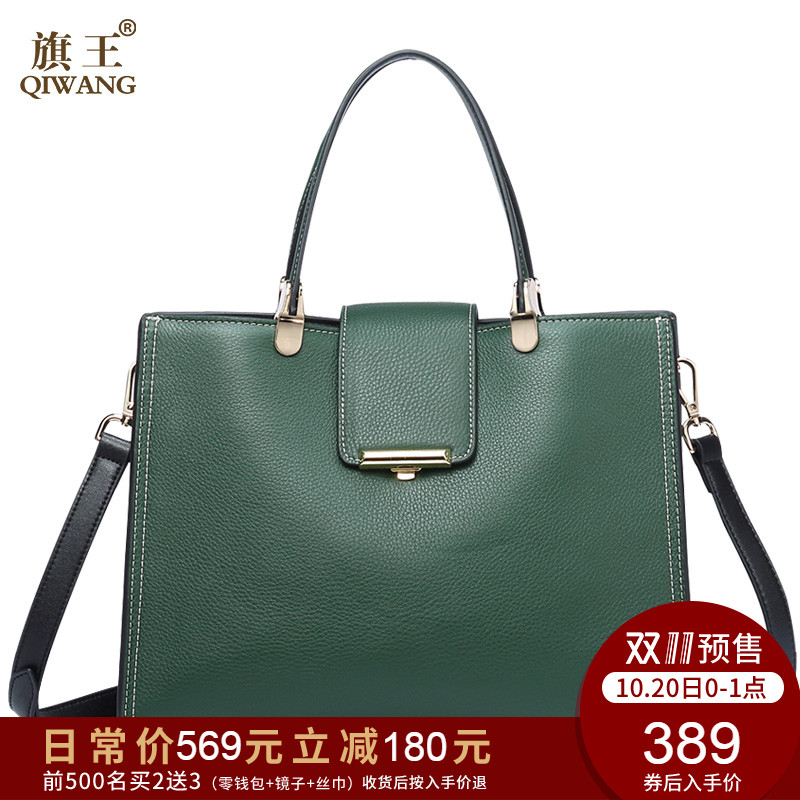 Qiwang genuine leather lady's bag 2019 new fashion, leisure, large capacity, autumn and winter green lady's handbag