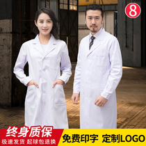 White coat short sleeve long sleeve female doctor summer short sleeve doctor College student laboratory clothes chemical nurse work clothes