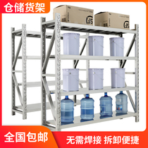 304 stainless steel shelf kitchen four-layer commercial warehouse Storage multi-layer thickened storage heavy cold storage special 201