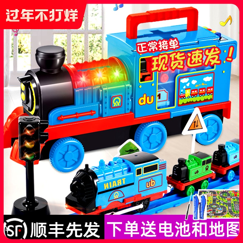 Large childrens toy car boy 2020 new electric small train track set alloy car toy girl