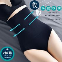 The beauty body unretented post-partum bundle underwear female pelvic pelvic high waist receiving stomach-shaped bundle waist-lifting pants body shaping body