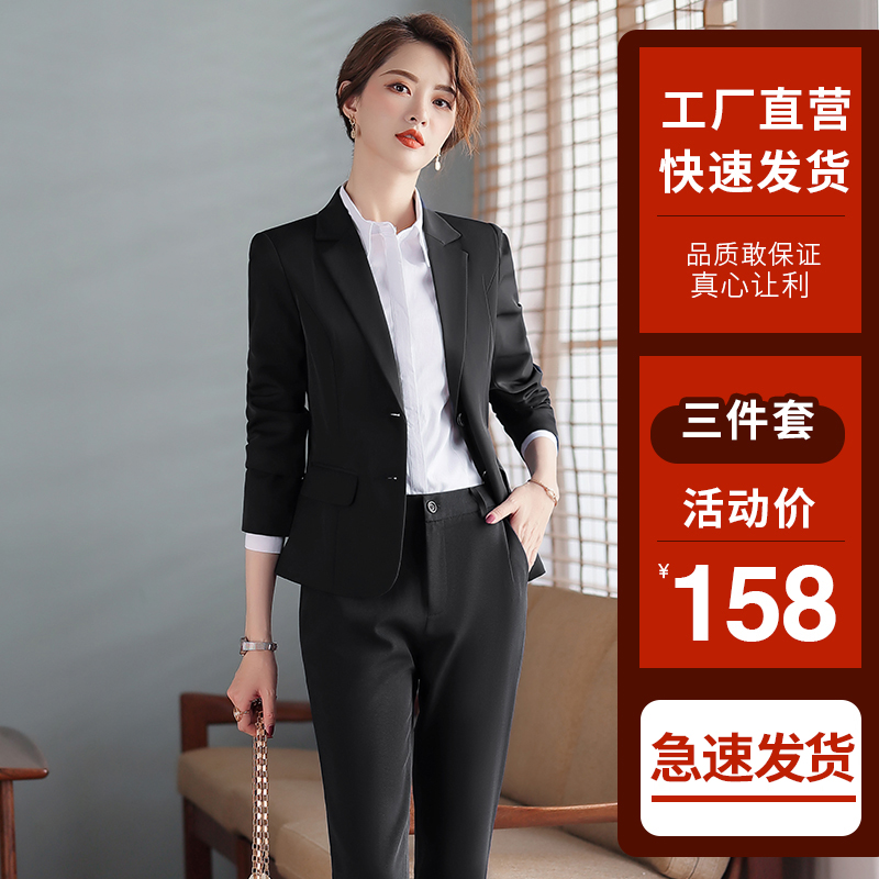 Formal suit Female spring and autumn college student interview work suit Professional suit Temperament fashion ol tooling workplace suit