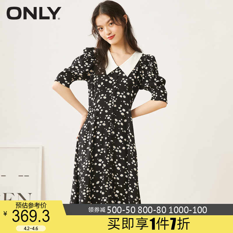 ONLY Spring New French Hepburn Wind Little Daisy Doll Collar Goblin Skirt Dress Girl) 120307111