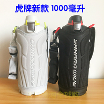 Japan sourcing Tiger tiger wide mouth Insulation cup sports bottle straight drinking pot Mme 1 liters 1.5 liters 1000ml
