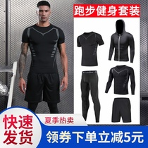 Fitness clothes mens running suit tights Basketball training clothing Morning running suit Summer gym equipment