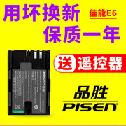 PISEN LP-E6 for Canon 5D4 80D battery 5D3 2 70D 60D 6D2 6D 7D2 7D 5DSR