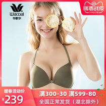 Wacoal Wacoal no steel hoop front buckle low V cleavage Sexy Lace Beauty back bra wb1509