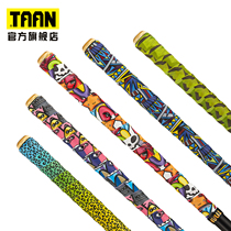 Taan Tyon fishing rod dragon bone wrap with a sleeve sweat-absorbing anti-slip fishing gear fishing rod grip to hold the skin lengthened by 2m