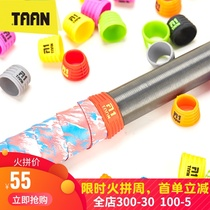 Taan Taiang fishing gear accessories fishing rod stop anti-slip rod stop anti-skid rod stop anti-slip rod rod stop AC1526