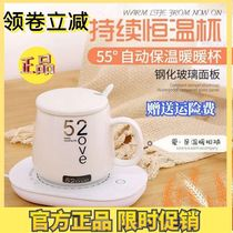 Good Leff Sein warm cup pad new upgrade Syring cup pad (German quality) warm heating free