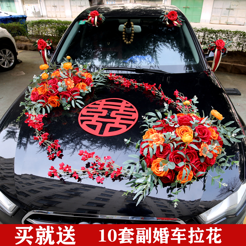 Chinese wind knot wedding car flower team decoration knot wedding car set head flower main knot wedding car decoration creative caravan pull flower Chinese style
