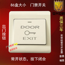 Automatic Access Control Switch Exit Button Emergency button Access Control Key Switch Wall Reset and Rebound Normally
