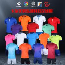 Kelme Kalmei football clothing mens sports suit childrens jersey short-sleeved training clothes flagship team uniform custom