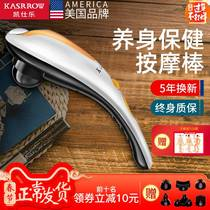 Kaishile dolphin health care massage stick electric hand-held shoulder neck leg body beat back vibration beat